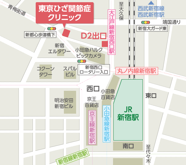 東京ひざ関節症クリニック新宿院 地図